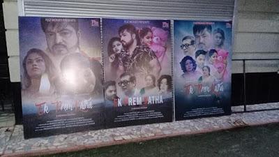 Ek Prem Katha flizmovies