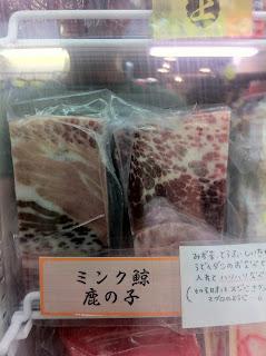 Mink whale meat, Geinanhonpo, Ueno, Tokyo.