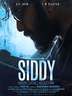 Siddy Malayalam movie, www.mallurelease.com