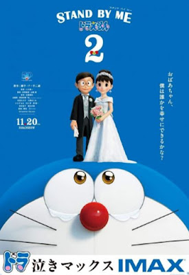 doraemon stand by me 2 full movie indonesia subtitle download film doraemon stand by me 2 sub indo lk21 doraemon stand by me 2 full movie sub indo nonton film stand by me doraemon 2 sub indo nonton film doraemon stand by me 2 sub indo lk21