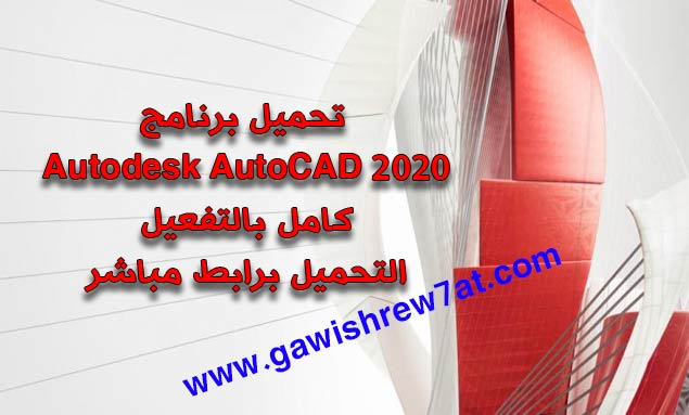 autocad,autodesk,autodesk autocad,autocad tutorial,autocad 2017,autocad electrical,autocad course,autodesk inventor,autocad 3d,autodesk autocad 2014,autodesk autocad 2016,autodesk autocad 2020,autocad tutorials,autodesk autocad electrical,autocad mep,autodesk autocad 2016 tutorial,autodesk autocad in urdu/hindi,how to use autodesk autocad 2016,autocad download,autocad 2d,autocad 2016,autocad architecture,autocad 2020 download autocad 2020,autodesk autocad 2020,autocad,autodesk,autocad 2020 free download,autodesk autocad,autocad tutorial,autocad 2020 download,autocad 2020 new features,autodesk autocad 2020 crack,autocad 2020 crack,autocad 2020 activation,what's new in autocad 2020,autocad latest version,autocad 2018,autocad electrical,autodesk 2020 releases,autocad 2020 3d,autocad architecture,how to download autocad 2020