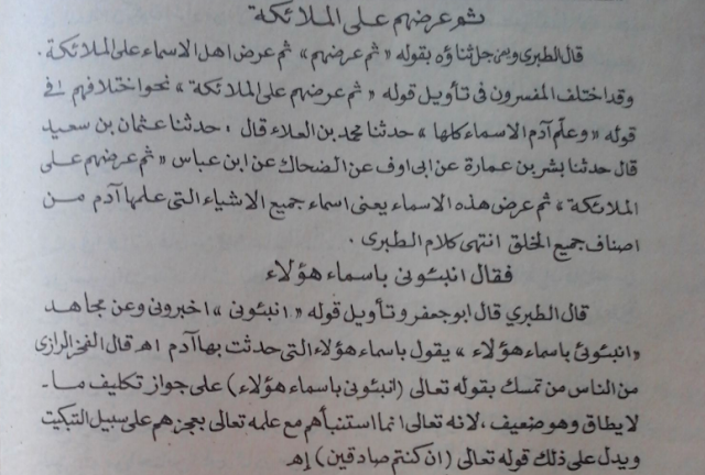 pdf download kitab pethuk semen kediri