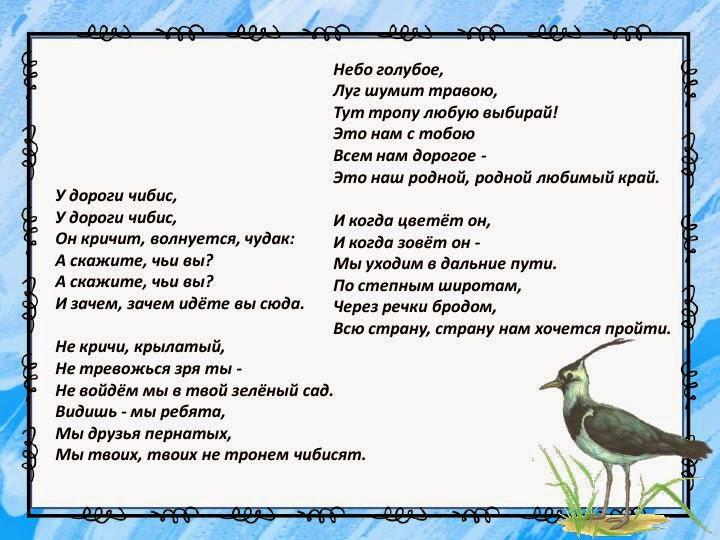 ПЕСНЯ У ДОРОГИ ЧИБИС МИНУСОВКА СКАЧАТЬ БЕСПЛАТНО