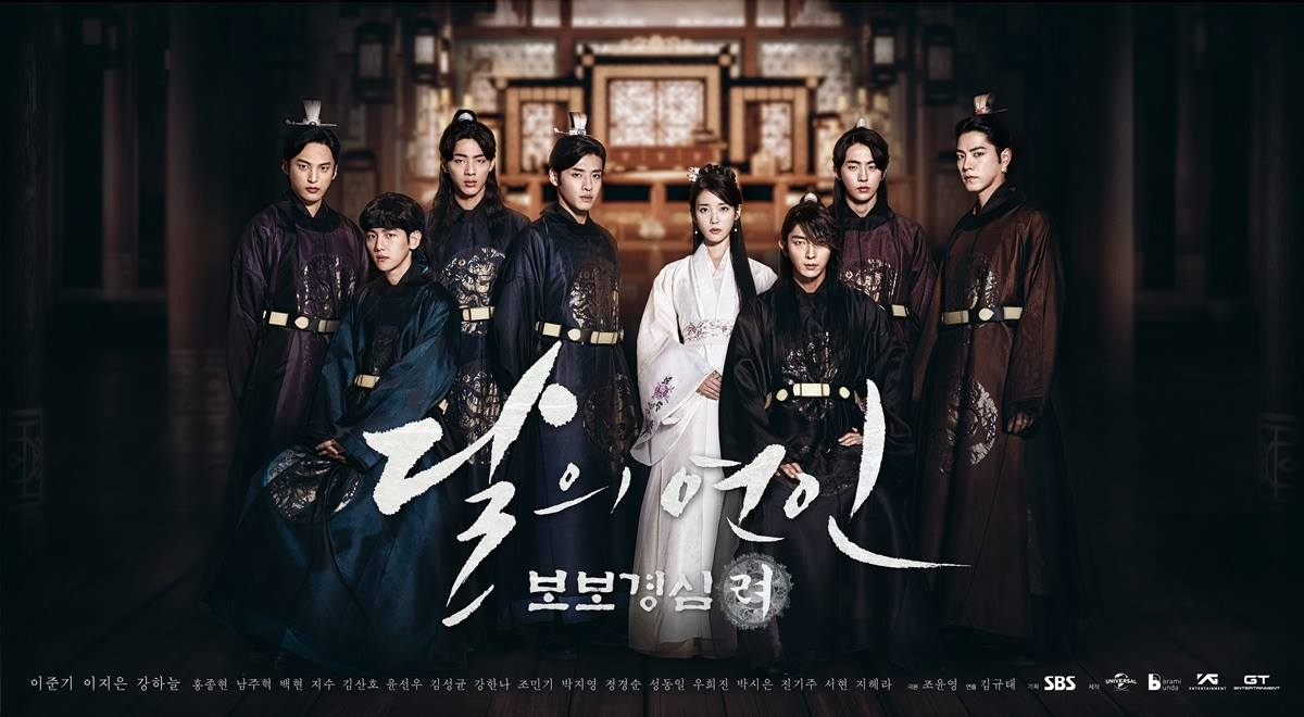 (K-drama) Moon Lovers: Scarlet Heart Ryeo - Episódio 09
