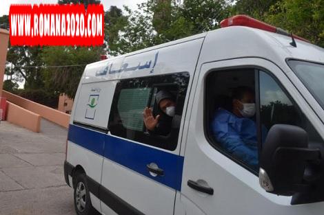 أخبار المغرب: تسجيل 199 إصابة مؤكدة بفيروس كورونا بالمغرب covid-19 corona virus كوفيد-19 في 24 ساعة