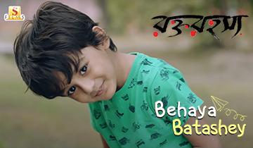 Behaya Batashey (বেহায়া বাতাসে) Bengali Song Lyrics and Video - Rawkto Rawhoshyo (Bengali Movie) 2020 || Koel Mallick || Anupam Roy