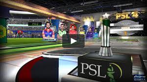 PTV SPORTS LIVE STREAMING PSL 2020 | 🔴 LIVE