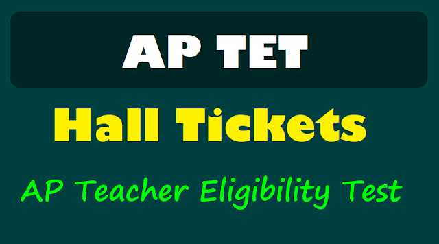 aptet 2018 hall tickets,aptet hall tickets,ap tet hall tickets,tet hall tickets,aptet 2017 hall tickets,aptet exam date,aptet hall tickets at https://aptet.apcfss.in/