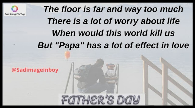 Happy Fathers Day Images | happy fathers day to my son quotes, free happy fathers day images