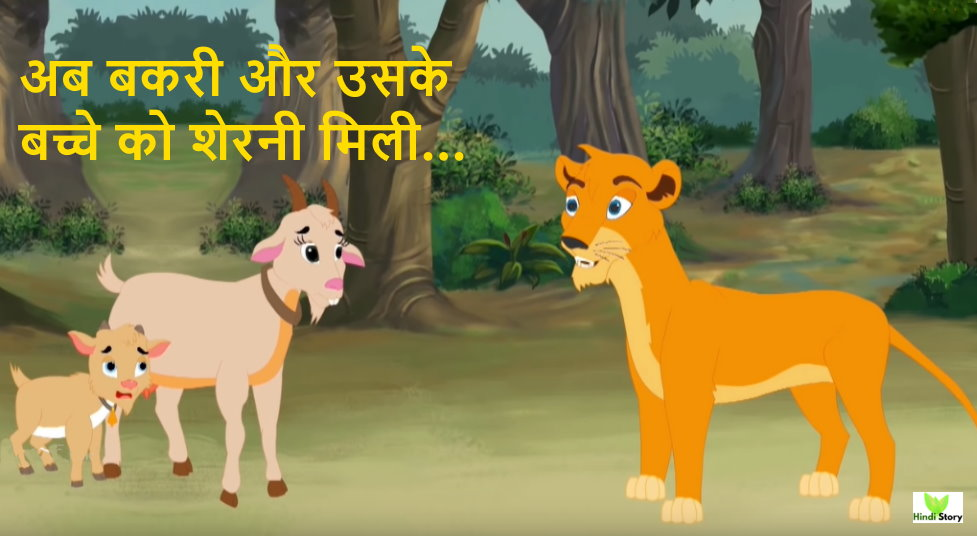 Hindi Kahania for Kids