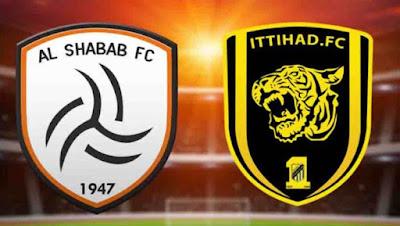 ماتش مباراة الاتحاد والشباب يلا شوت مباشر نصف نهائي 4-1-2021 والقنوات الناقلة ضمن البطولة العربية للأندية