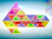 Sirasalinadaya Sirasa TV 23.10.2017