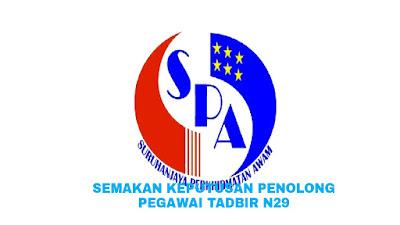 Semakan Keputusan Peperiksaan Penolong Pegawai Tadbir N29 2018