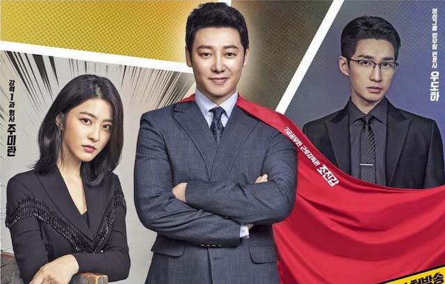 Download Drama Korea Special Labor Inspector Mr. Jo Batch Subtitle Indonesia