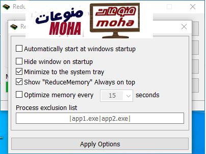 Reduce Memory v1.4