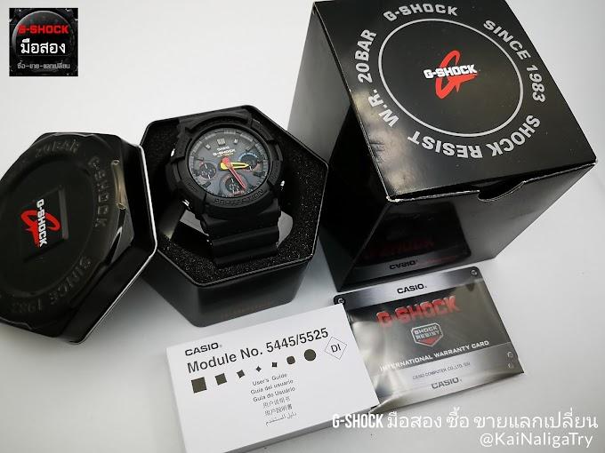 ขาย G-Shock GAS-100BMC-1ADR NeoTokyo รุ่นสีพิเศษ