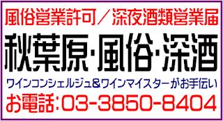 http://www.omisejiman.net/ishikawajimusyo/service16091.html