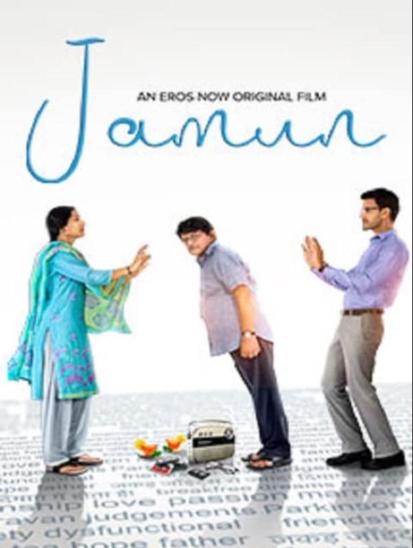 Jamun 2021 x264 720p HD EROS Hindi GOPI SAHI