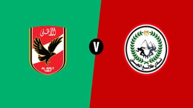 مباراة الأهلي وطلائع الجيش كأس مصر بث مباشر