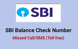 How to check SBI balance, SBI account balance check number, SBI balance check number missed call