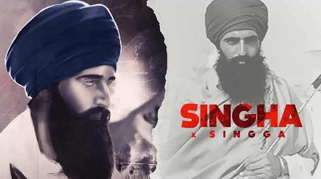 Singha Lyrics - Singga,Singha Lyrics - Singga