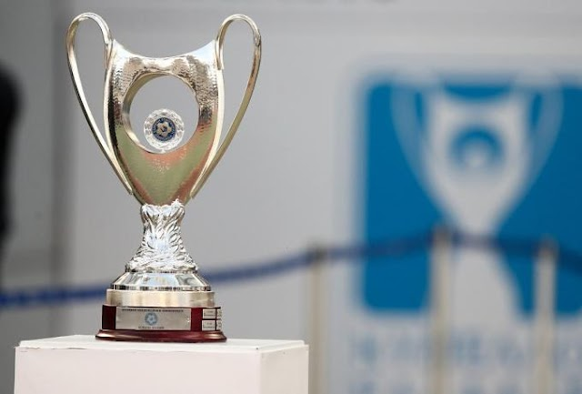 Η κλήρωση της πρώτης φάσης του Κυπέλλου Ελλάδας