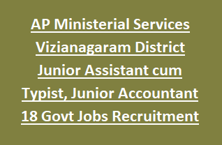 AP Ministerial Services Vizianagaram District Junior Assistant cum Typist, Junior Accountant 18 Govt Jobs Recruitment Notification 2018