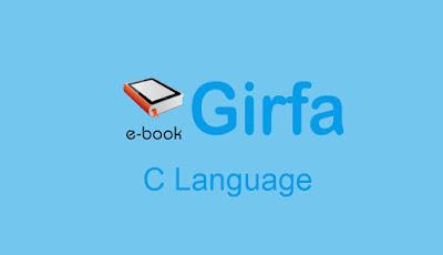 Ebook C langauge