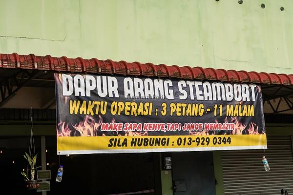 Kedai Makan steamboat sedap murah