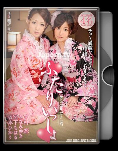 Red Hot Jam Vol.187 - Koi Miyamura, Yuki Minami, Chiharu Miyasita หนังโป๊