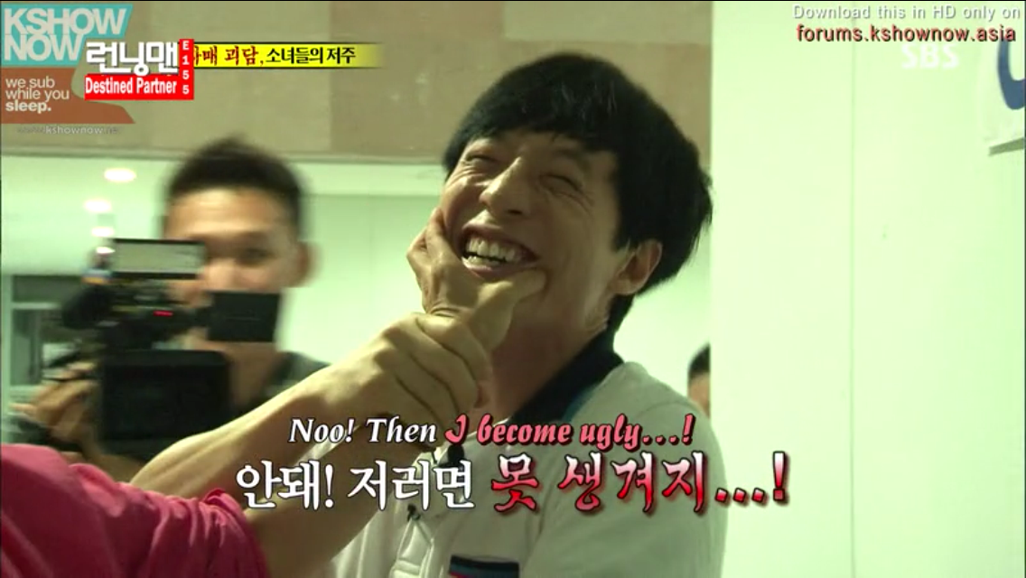 Running Man Cuts: Guess which member has the most running