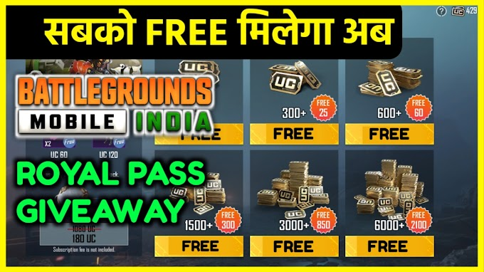 Battlegrounds Mobile India Game Me Free Mai UC Kaise Le
