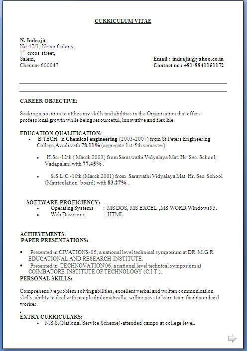 2014 resume format free download