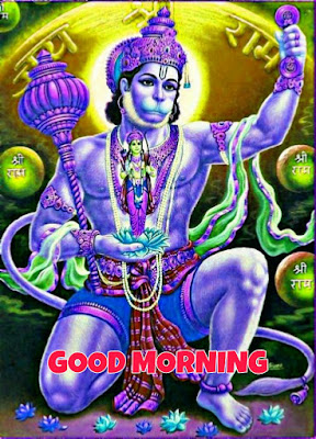 good morning images hanuman