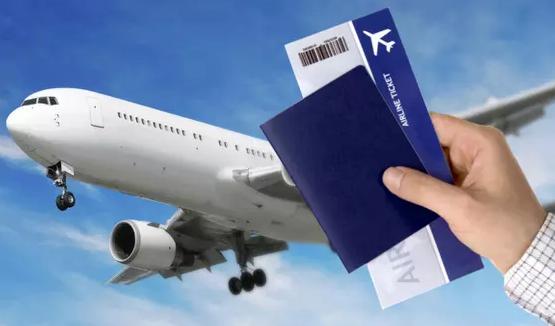 Tiket Pesawat Terbang Mastrisno Tech
