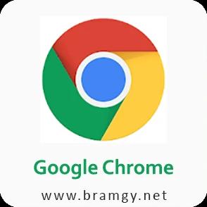 تحميل متصفح جوجل كروم للكمبيوتر
