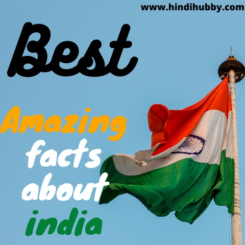 Interesting facts about India, amazing facts,unknown facts about India