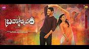 Brahmotsavam first look Wallpapers-thumbnail-12