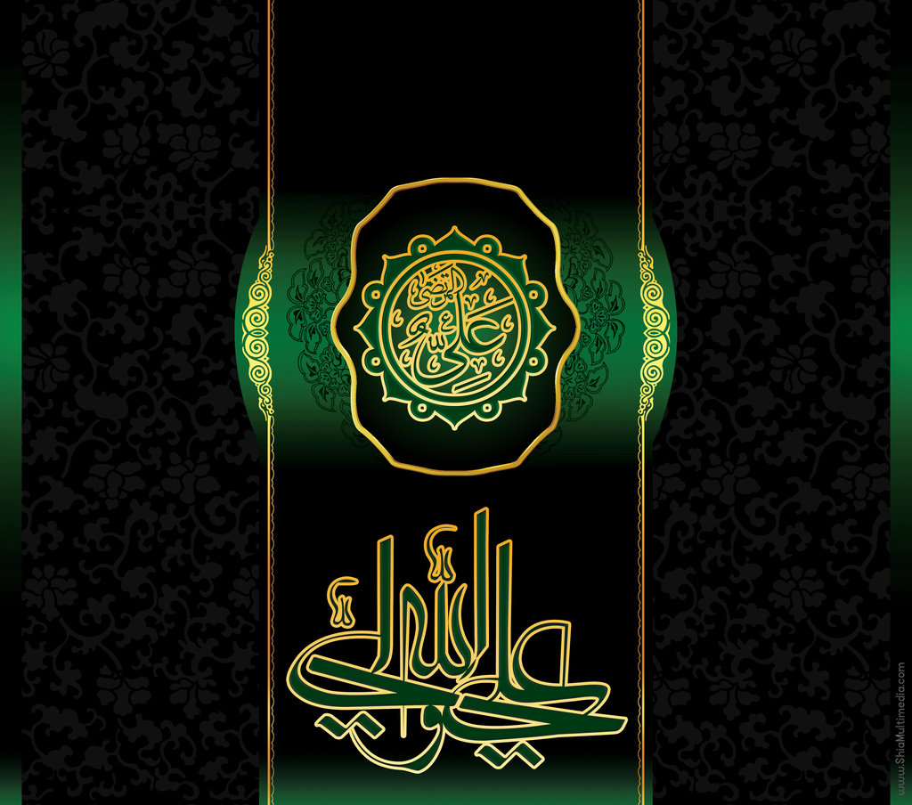Best Islamic Wallpapers View Print And Free Download Hazrat Ali