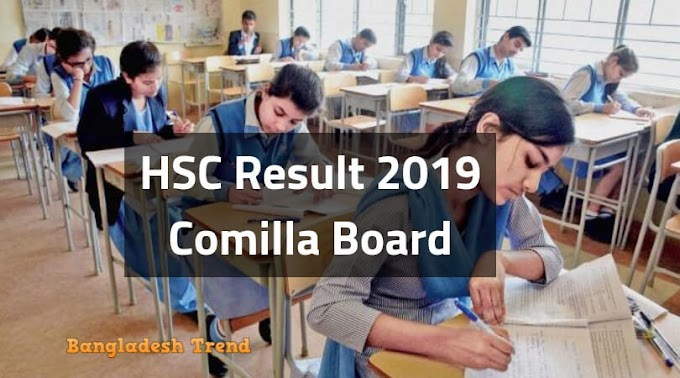 Comilla Board HSC Result 2019 with Full Marksheet