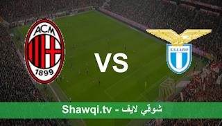 مشاهدة مباراة ميلان ولاتسيو اليوم بتاريخ 26-4-2021 في الدوري الايطالي