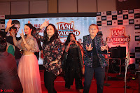 Star cast having fun at Sangeet Ceremony For movie Laali Ki Shaadi Mein Laaddoo Deewana (49).JPG