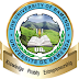 Recruitment on numerical replacement of Assistant Lecturers at the University of Bamenda