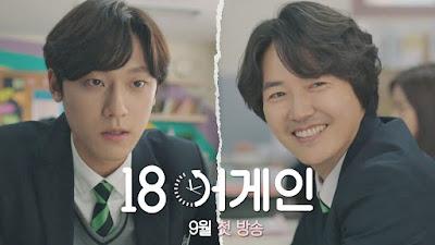 drama korea 18 again Hong Dae Young remaja dan dewasa