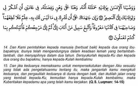 Q.S. Luqman : 14-15