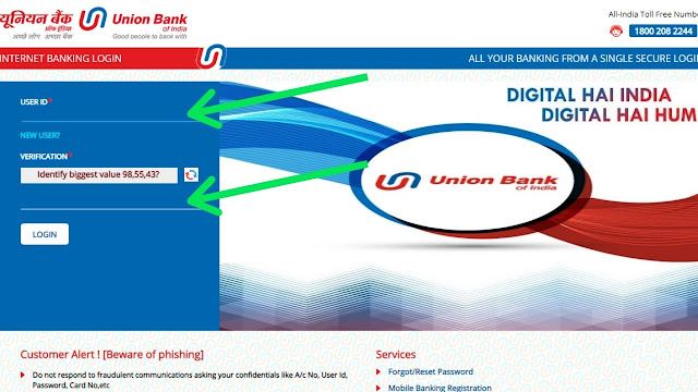 Union Bank Net Banking Login