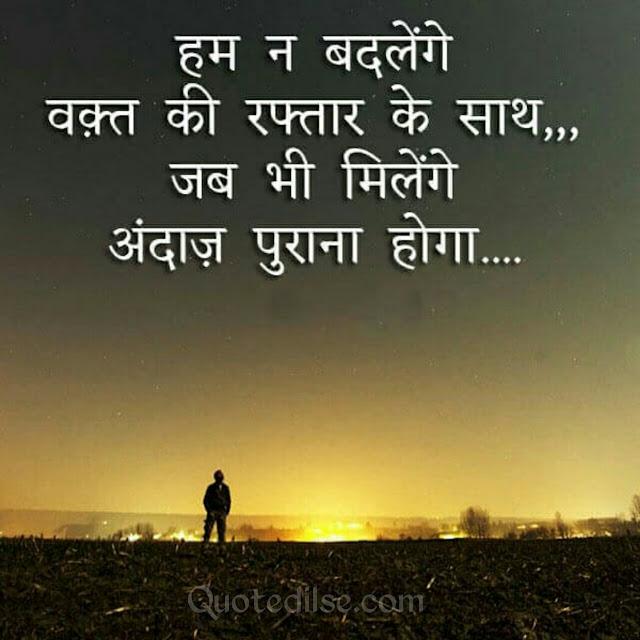 bhaigiri whatsapp status