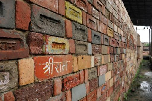 Ram Mandir Ayodhya, Ram Mandir Ayodhya ki kahanai, ayodhya ram mandir history in hindi