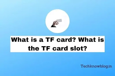What is aTF card