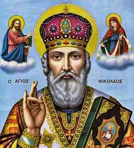 Χρόνια πολλά - Αγίου Νικολάου |